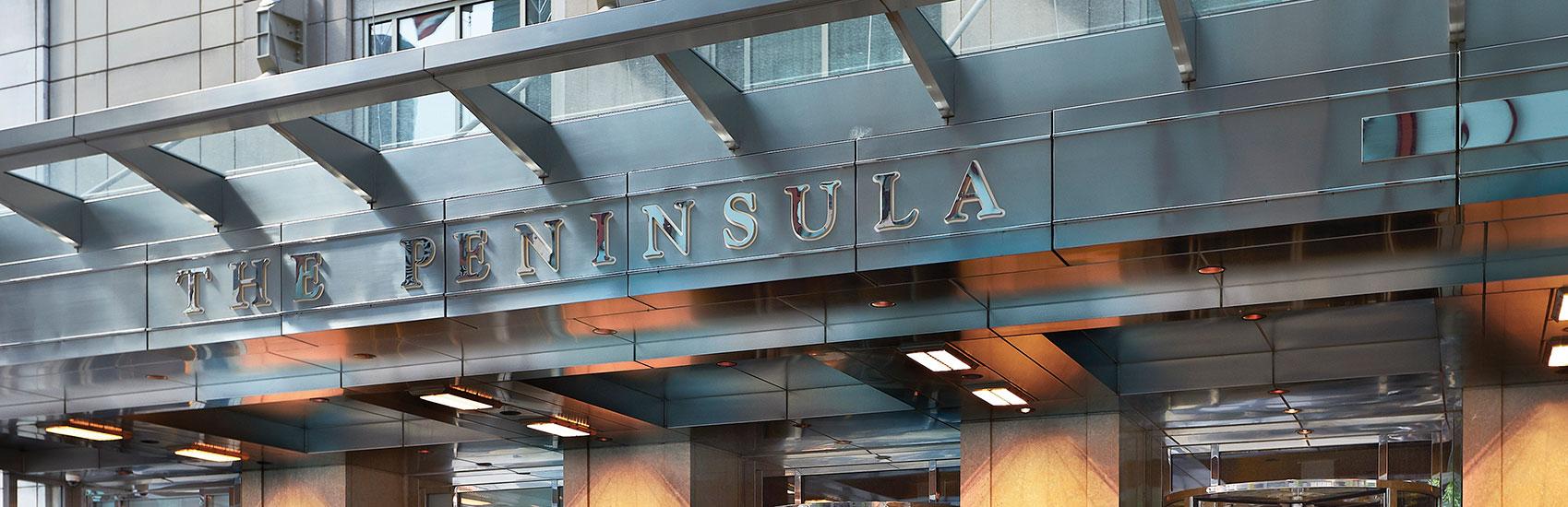 The Peninsula Chicago 0